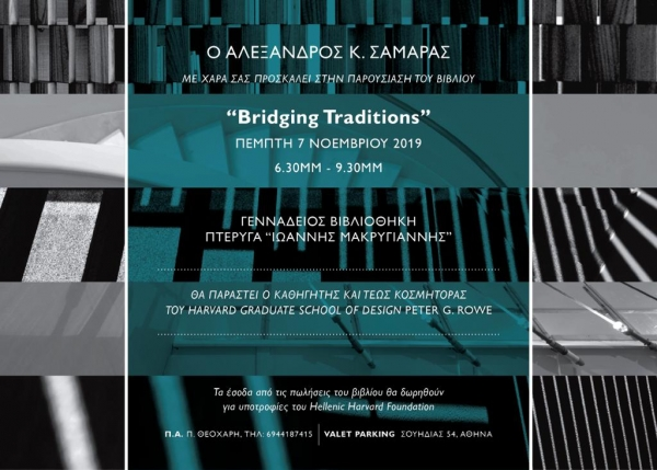 """BRIDGING TRADITIONS"" Alexandros C. Samaras"